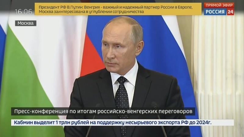 СРОЧНО! Первое ЗАЯВЛЕНИЕ Путина о трагедии Ил-20 и какой ответ даст Россия