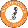 ElectroTown - мото и электротранспорт