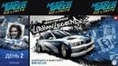 NFS No Limits | Urban Legend - BMW M3 GTR | День 2