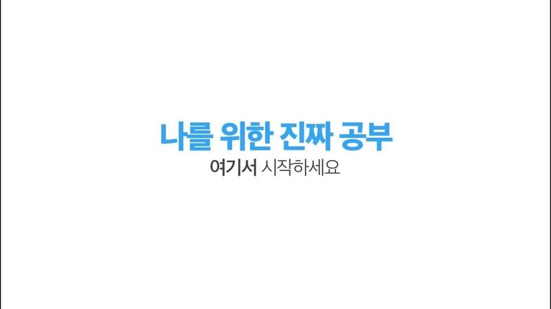 글로벌사이버대학교 2019 입시 신편입생 모집 홍보영상 (Full)