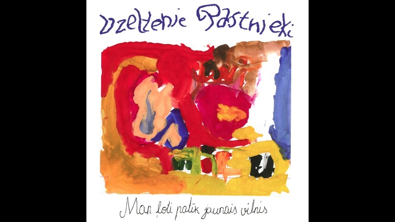 Dzeltenie Pastnieki - Kaapeec Tu Mani Negribi (Remastered by Iwan Lovynsky)