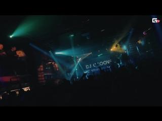 DJ Groove | Pin Up Night Club