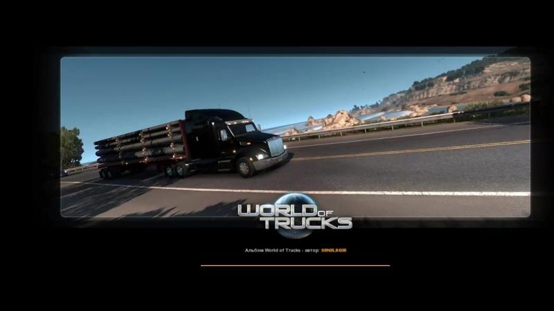 Euro Truck Simulator 2 Начинание Вновь с вами компания DDelivery 3