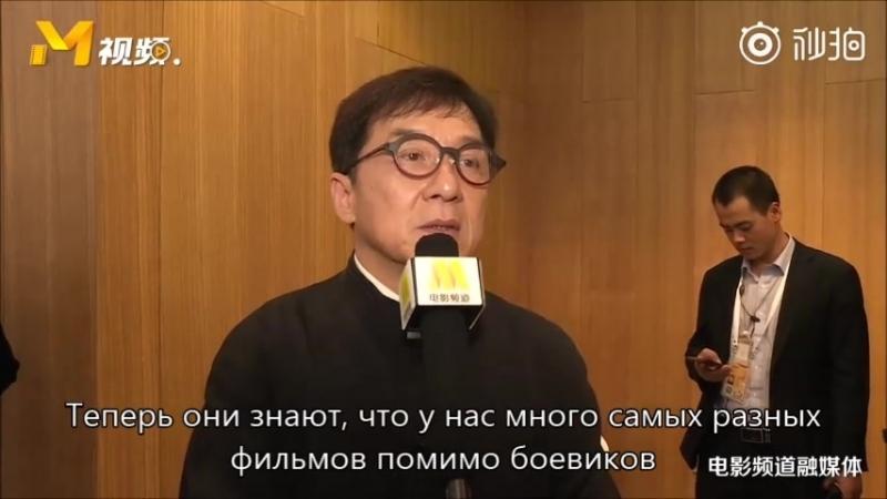 Интервью на 5-м Международном кинофестивале Шёлковый путь