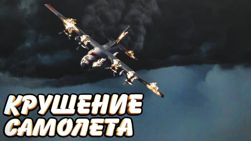 Крушение самолета ◈ Tomb Raider [5]