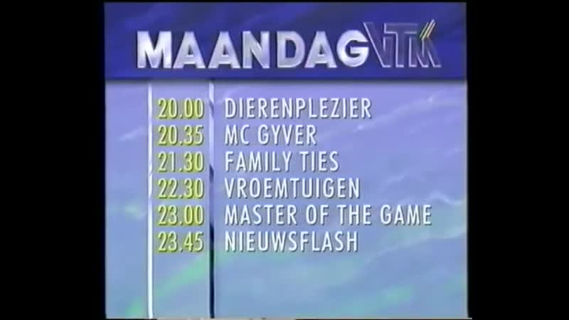 Анонс, выпуск новостей, рекламный блок, диктор, программа передач и конец эфира (VTM [Бельгия], 03.06.1990)