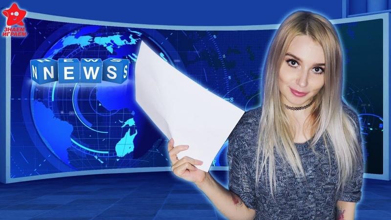Новости игрового мира за ЯНВАРЬ 2019. Новинки настольных игр за 2019 год.