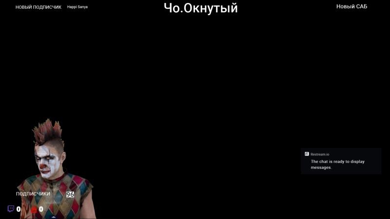 Denis Lopatin - live via Restream.io