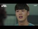 Wrong With Secretary Kim (2018)TV Series Episode 11