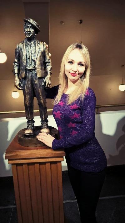 Екатерина Старовойтова