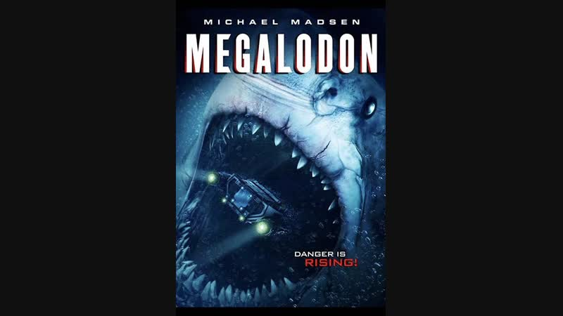 Мегалодон Megalodon, 2018
