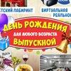 """Семейный ресторанчик """"Прага"""""""