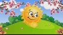Весёлая песенка выглянуло солнышко из за серых туч Музыкальный мультик для малышей