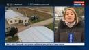 Новости на Россия 24 • С-400 заступили на боевое дежурство на мысе Фиолент