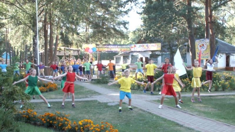 Массовый танец Линейка открытия