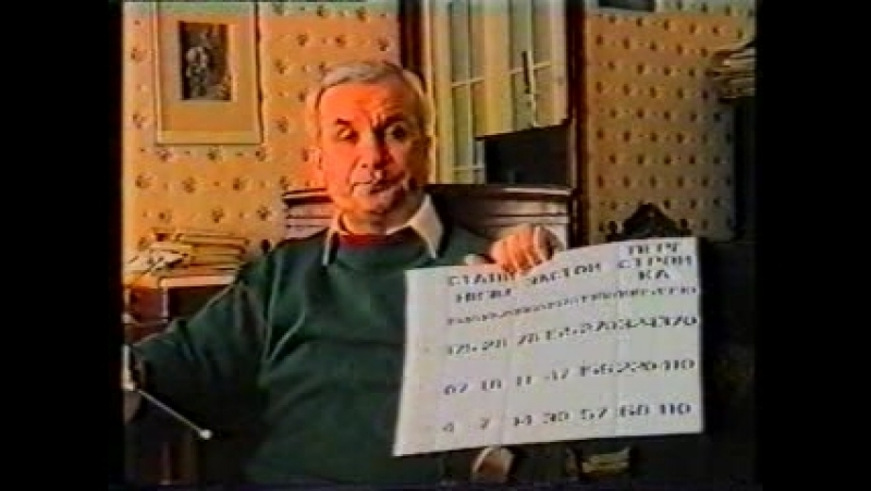 Зазнобин В.М. (1990-е) - Домик в Коломне, смена логики, короткий оверштаг