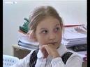 Школа программирования для детей Алгоритмика