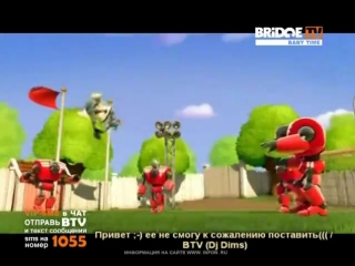 BRIDGE TV BABY TIME CRAZY FROG We Are The Champions 2006