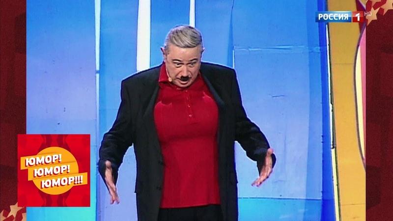 Евгений Петросян - Неудачная пластика (Бабатавр)