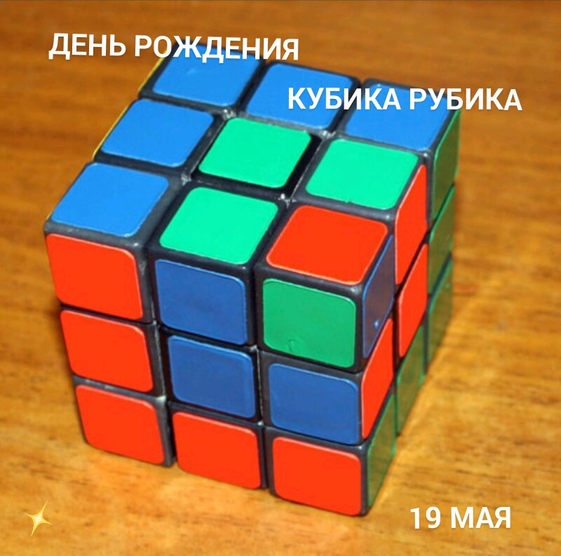https://pp.userapi.com/c849028/v849028949/1913a1/qdVhaGK4szw.jpg