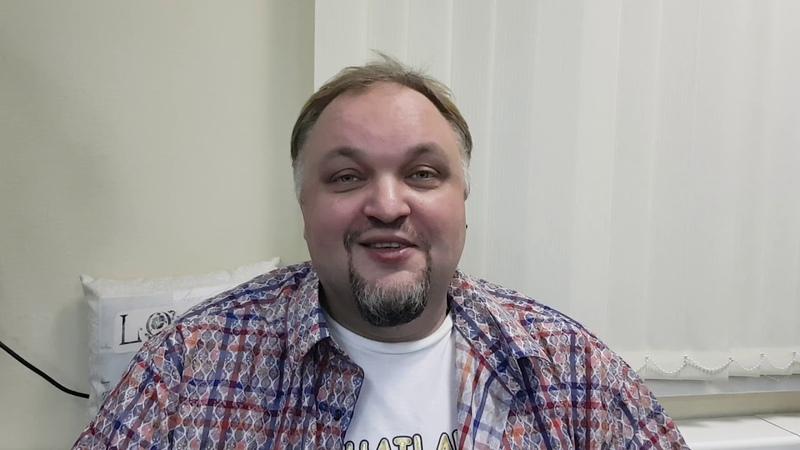 Алексей Жаринов Калининград о курсе Мировые отношения Тета хилинг