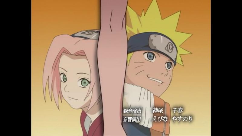 Naruto TV-1 Opening 5 / Наруто ТВ 1 Опенинг 5