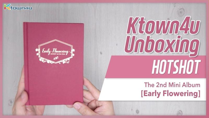 [Ktown4u Unboxing] HOTSHOT - 2nd Mini Album [Early Flowering] 핫샷 언박싱