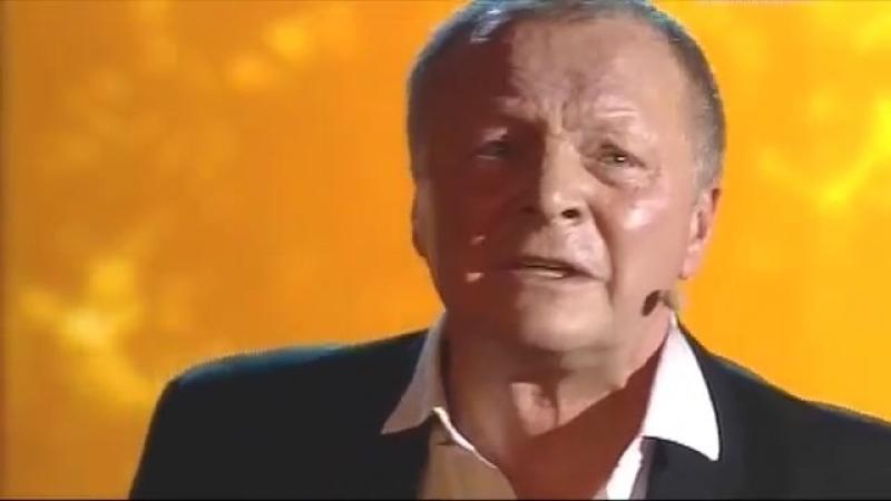 Борис Галкин читает стихотворение Сергея Есенина Мир таинственный, мир мой древний…