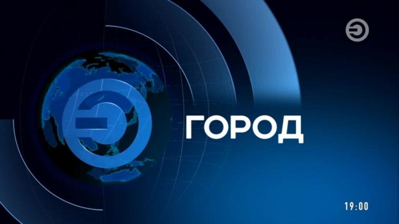 Live: Телекомпания «ЭФИР»