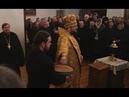 Обрезание Господне владыка Спиридон Престольный праздник Василия Великого Никольское