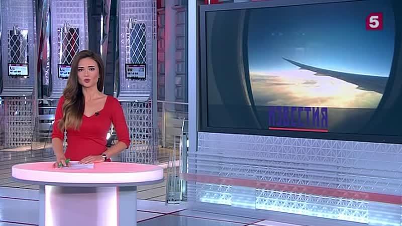 Польские пассажиры скинулись наремонт самолета