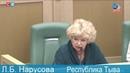 Матвиенко отключила микрофон матери Собчак во время речи против Мединского