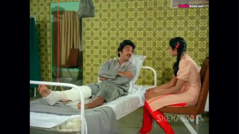 Чандрамукхи и Девдас. Бессмертная история любви/Vaazhvey Maayam (tamil, 1982)