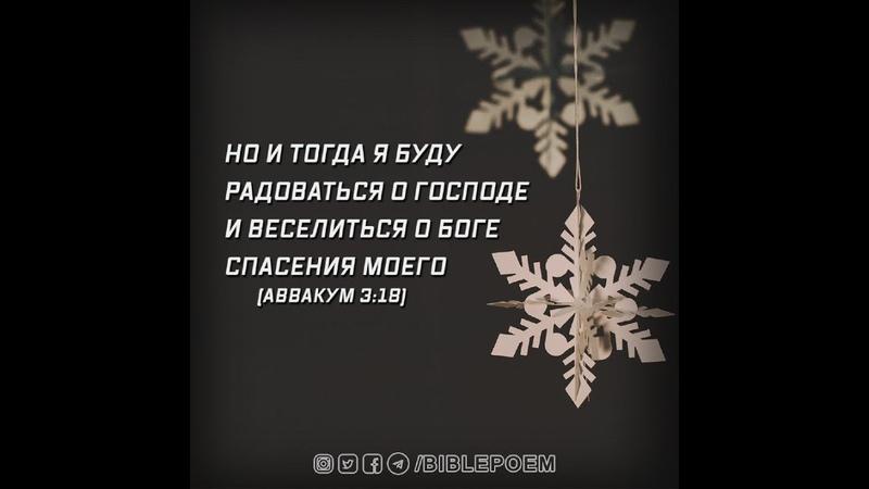 Христианское пение Ангелы