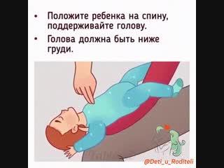 что делать если закашлялся ребёнок