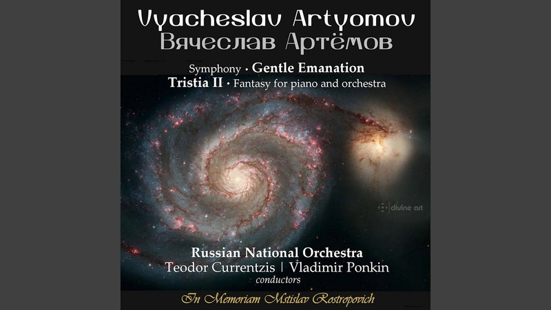 Gentle Emanation Symphony of the Way (2008 Version) : I. —