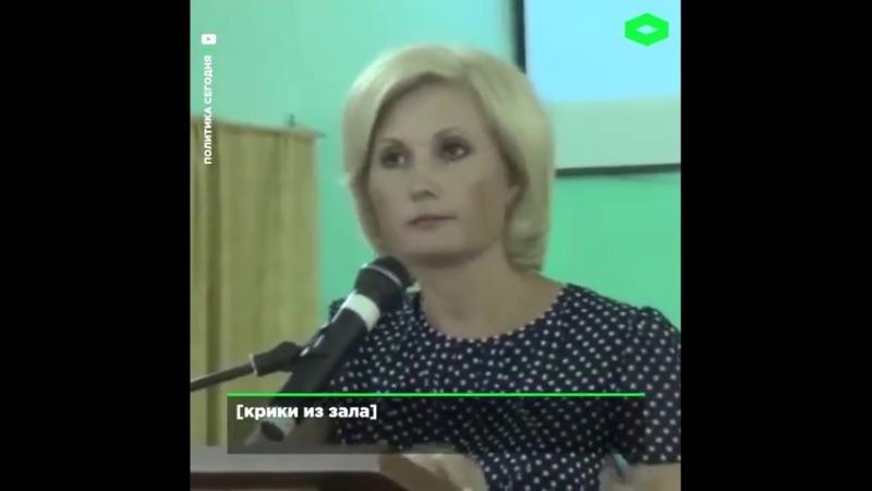 реакция людей, когда депутат Думы Баталина, продвигающая пенсионную реформу, сказала о своей зарплате - 320 тыс.руб