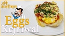 How to make Legendary Eggs Kejriwal World Record Egg Breakfast Egg Recipes Chef Harpal Singh