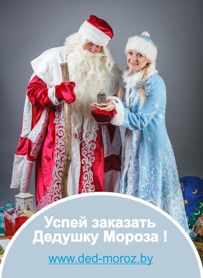 Олеся Дроздова