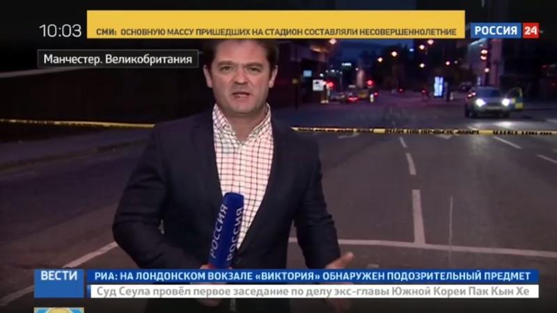 Новости на Россия 24 • Предвыборная кампания в Великобритании приостановлена в связи с терактом