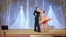 2013 год Один танец на двоих - солисты Образцового коллектива эстрадного танца Визави - Анастасия Быченкова и Максим Севрюков