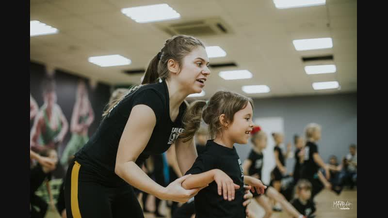 Съёмки клипа в филиале на Архиерейской! Dance Life - студия танцев для детей в Белгороде. Танцы, гимнастика