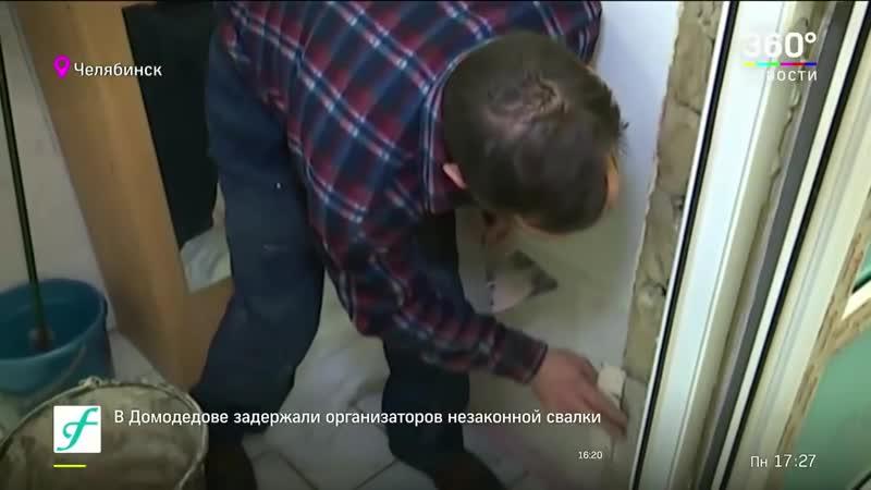 В Челябинске отец устроился в детский дом разнорабочим, чтобы видеться с дочерью