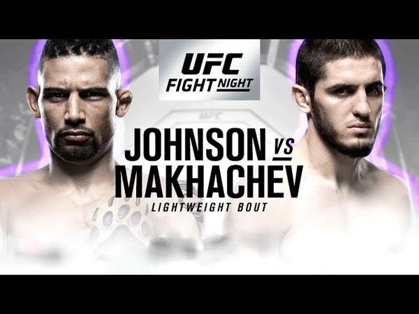 Бой Ислама Махачева и Каяна Джонсона | UFC On FOX 30