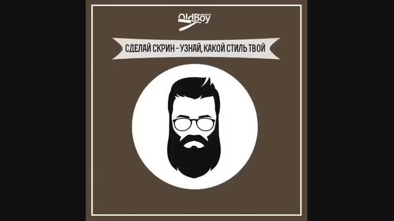 Сделай скрин)