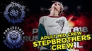STEPBROTHERS CREW ✪ RDF18 ✪ Project818 Russian Dance Festival ✪ ADULTS MID CREW