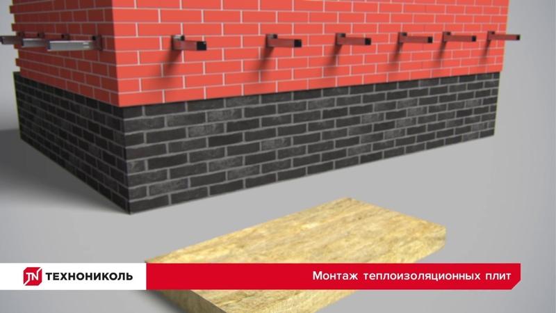 Монтаж навесного вентилируемого фасада Долгопрудный ремонт строительство мастер на час муж на час