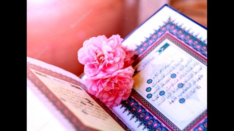 Коран - это спасение и лекарство от депрессий!