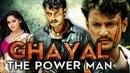 Ghayal The Power Man (Brindavana) Kannada Hindi Dubbed Full Movie | Darshan, Karthika Nair