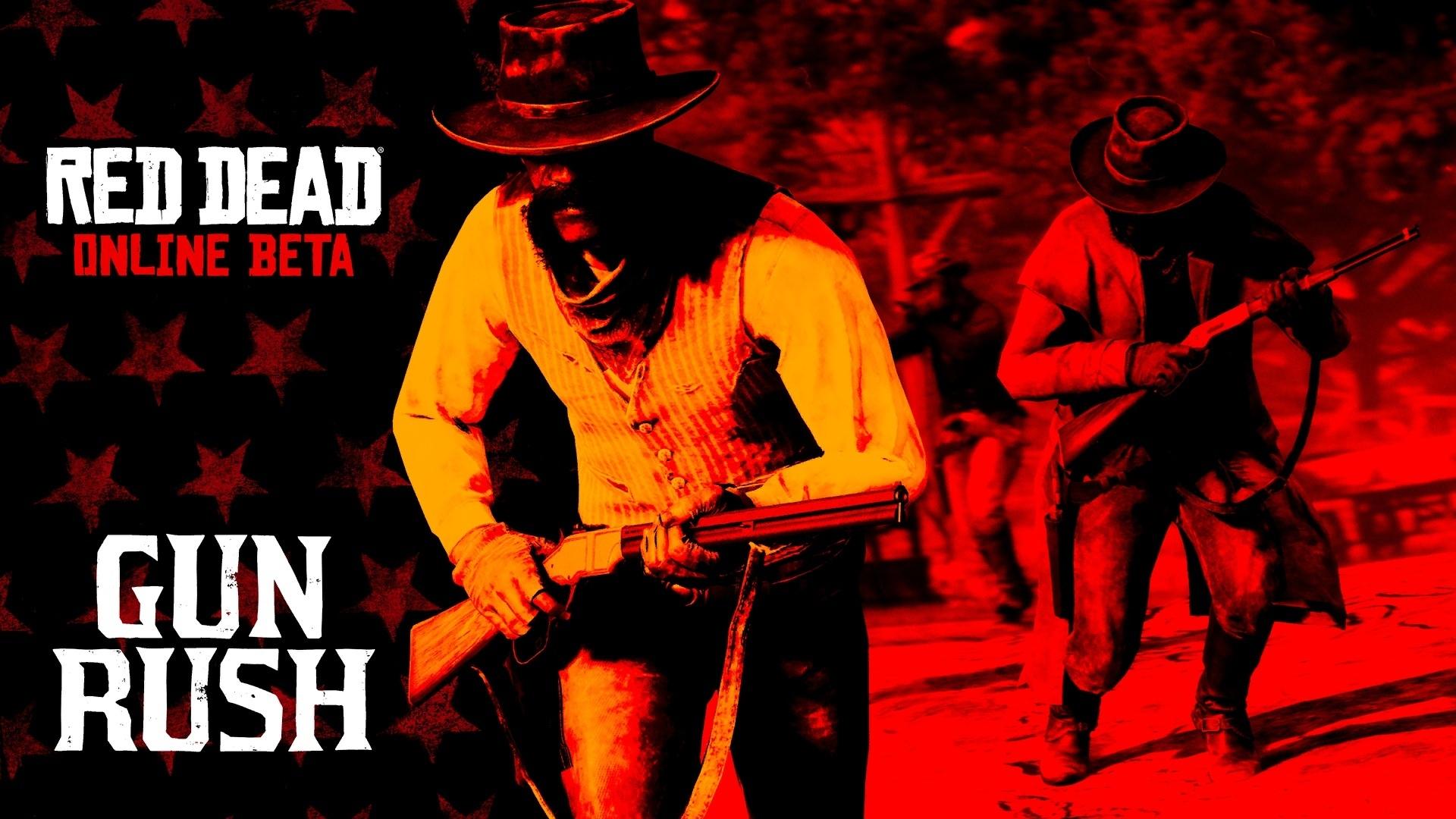 В онлайне Red Dead Redemption 2 появилась королевская битва.